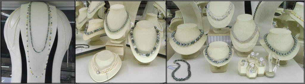 pearl horizontal6