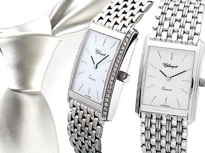 classique diamond matched slim watches