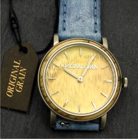 Denim Watch